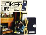 Men's JOKER LIFE (メンズジョーカー ライフ) vol.2 《付録》 SHIPS Days スマホケース&充電ケーブル