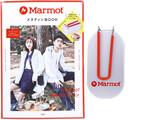 Marmot メスティンBOOK