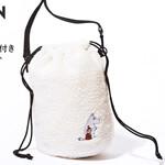 【速報】otona MUSE オトナ ミューズ 2021年 01月号 《特別付録》 MOOMIN刺繡ワッペン付きボアポシェット