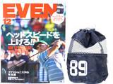 EVEN (イーブン) 2018年 12月号 《付録》 パーリーゲイツ オリジナル ボールポーチ