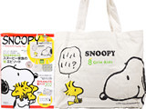 SNOOPY in SEASONS~PEANUTS Family Ties~ 《付録》 green label relaxing リバーシブル両面キャンバストート