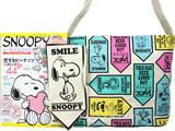 SNOOPY in SEASONS ~Who's your first love?~ 《付録》 スヌーピー×X-girl Stages ポーチ&ショルダーバッグ