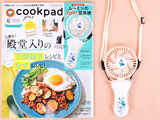 cookpad plus(クックパッド プラス)2021年 夏号 《付録》 ムーミンの3WAY扇風機