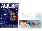 月刊 AQUA LIFE (アクアライフ) 2015年 01月号 《付録》 2015 両面カレンダー