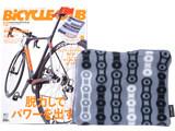 BiCYCLE CLUB (バイシクルクラブ) 2016年 12月号 《付録》 BC特製チェーン柄フリースポーチ