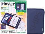 Mono Master (モノマスター) 2019年 12月号増刊 《付録》 SHIPS(シップス)お金が貯まるマルチケース