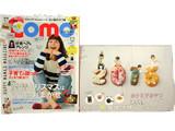 Como (コモ) 2014年 12月号 《付録》 ホットケーキミックスのおやつカレンダー