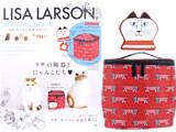 LISA LARSON-リサ・ラーソンのすべて- 《付録》 ネコのバニティポーチ&ミラーセット