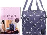 russet保冷バッグBOOK SHOULDER BAG Ver. 《付録》 ショルダーストラップ付き スクエア型保冷バッグ