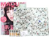 MAQUIA (マキア) 2019年 05月号 《付録》 Shogo Sekine描き下ろしビッグサイズマルチポーチ、オバジ C25セラム ネオ 4回分・酵素洗顔パウダー2個