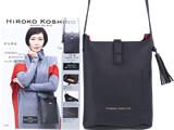 HIROKO KOSHINO Shoulder Bag Book 《付録》 レザー調ショルダーバッグ