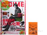 DIME (ダイム) 2014年 03月号 《付録》 RHODIA No.11フランスの大人気メモ帳!