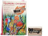 TSUMORI CHISATO 2013-14 AUTUMN & WINTER 《付録》 ツモリチサト特製ネコ財布