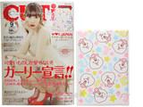 CUTiE (キューティ) 2013年 09月号 《付録》 w♥c JAPAN クマタン折りたたみビッグミラー