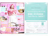 ゼクシィ首都圏 2018年 06月号 《付録》 Tiffany & Co.婚姻届&保存用婚姻届&フォトアルバム