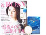 &ROSY SPRING 2017 《付録》 ミキモトコスメティックス 1,620円分シートマスク、2面ミラー