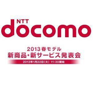 news_001_docomo_2013leak