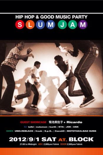 岐阜で踊ります