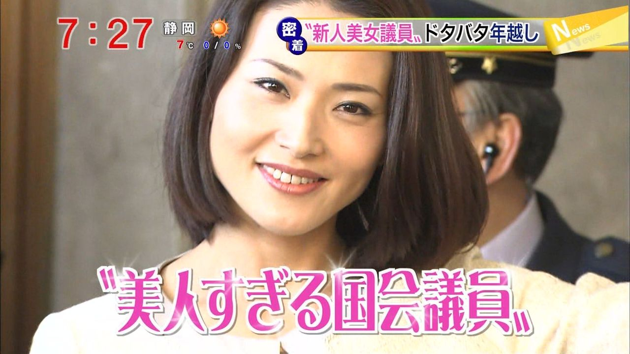 http://livedoor.blogimg.jp/kikuemonjp010/imgs/b/9/b941bfba.jpg