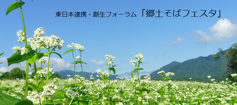 トップ写真 (2)