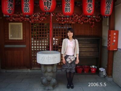 2006年奈良