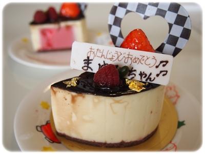 2013誕生日ケーキ2