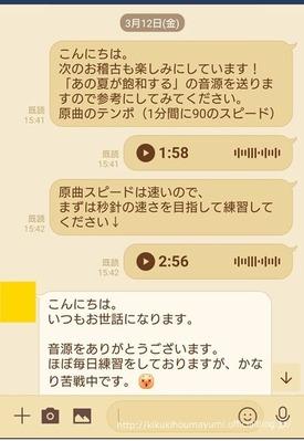 Screenshot_20210316-090544-20210316