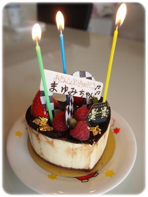 2013誕生日ケーキ1