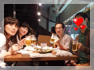 札幌飲み会