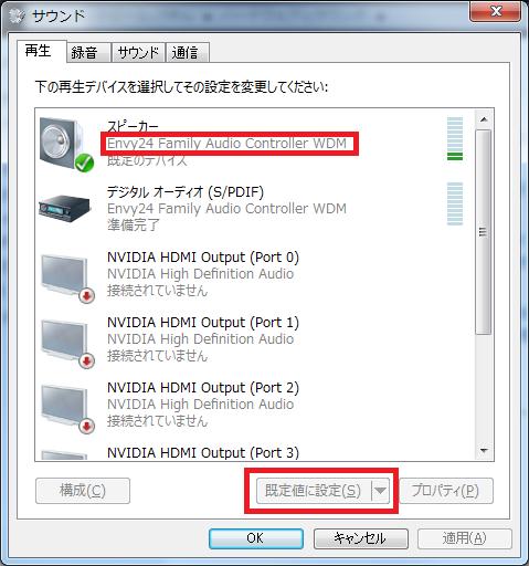 Intel fbm ich6 m ac97 audio controller b 1 Download drivers