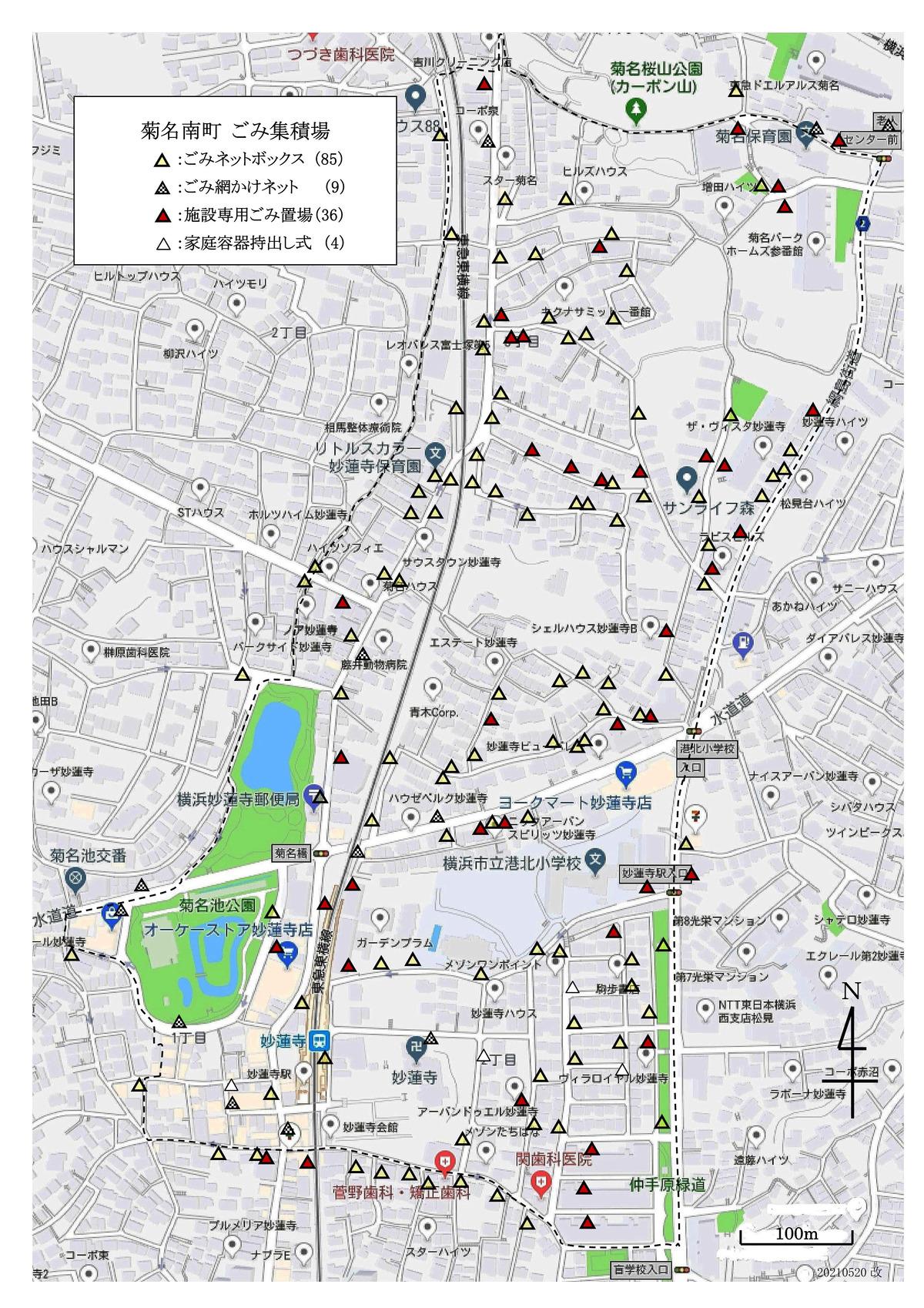 菊名南町_ごみ集積場_20210520改_1