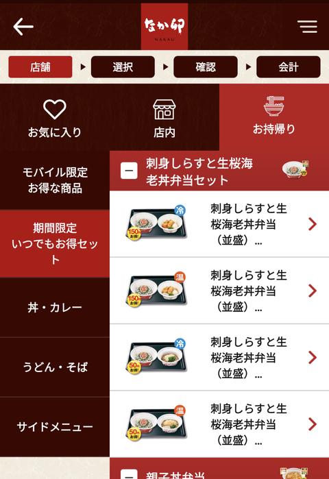 Screenshot_20210421-172918_1
