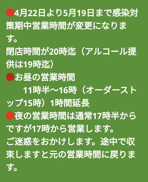 Screenshot_20210428-101028_1