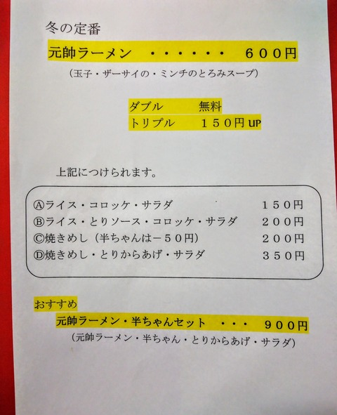 IMG_20181010_172238~2