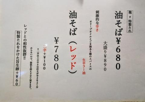 IMG_20200112_110425