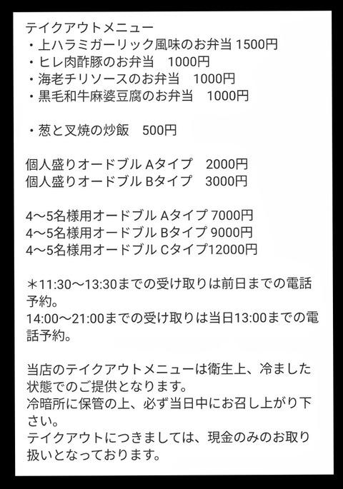 CollageMaker_20200502_213706648