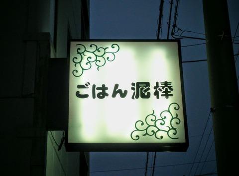 [画像:e119b761-s.jpg]