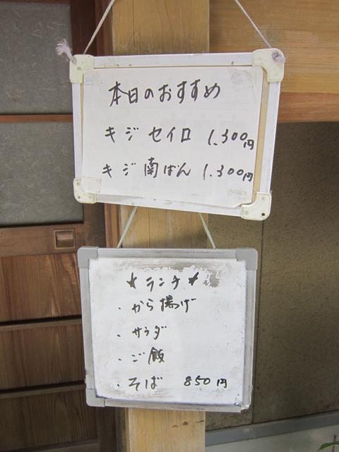 IMG_7362