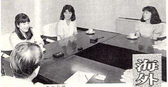 特派員の妻座談会(画像❷)