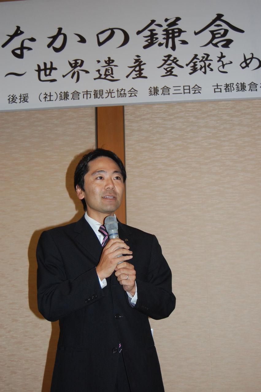 Template:鎌倉市長