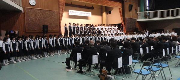 付属中学生徒の大合唱
