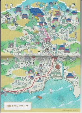 ●●●日本遺産ブックレット
