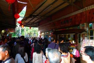 台湾ランタンフェスティバル2014 @台北・菁桐と平溪