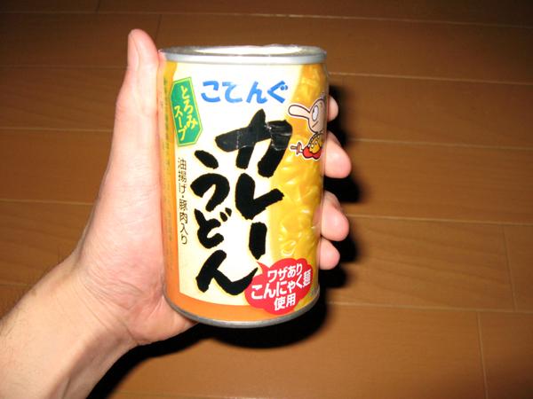 ここてんぐ「カレーうどん」缶を食す!