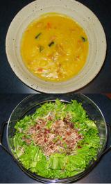北海道産の野菜