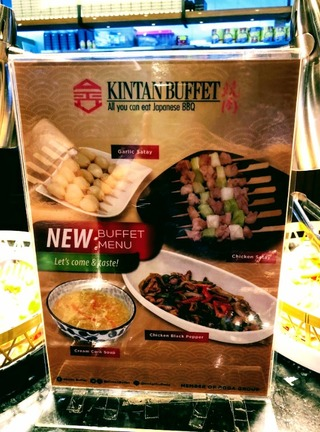 日本式焼肉「金舌(KINTAN)」と日本式しゃぶしゃぶ「しゃぶ里(SHABURI)」@ジャカルタ