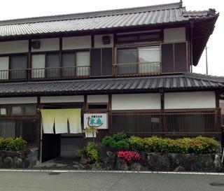 愛媛県内唯一の四万十川「天然鰻専門店」末広・末廣