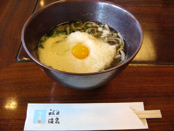 徳島の「祖谷(いや)そば」を食す!