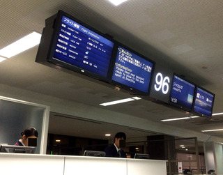 海外赴任後3度目の帰省 - 日本航空「JL729」便--SKY SUITE 767(スカイスイート767)」のビジネスクラス