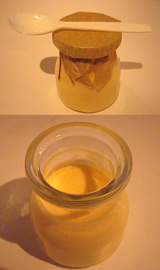 極上チーズプリン『白金プリン』が旨い!